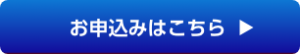 "<span class=""title"">第21回健康咀嚼指導士認定研修会のお知らせ</span>"